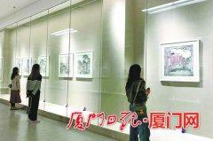 6位闽籍艺术家在厦门市美术馆开展 将免费展出至1月6日