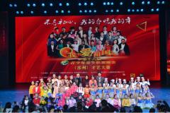 第十六届我爱祖国春节联欢晚会苏州才艺大赛举行 近1000名小朋友参赛