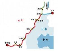 泸定至石棉高速通过环评拟今年开工 全长96公里