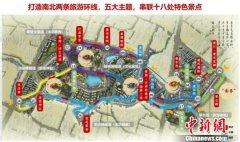 成都天府锦城6个项目集中开工 总投资87.2亿元