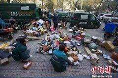 2018年中国邮政业业务收入7870亿元 增长18.81%
