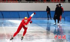 全国速度滑冰锦标赛暨世锦赛资格赛选拔赛开赛 为期4天