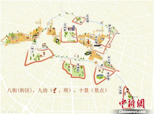 """天府锦城项目""""八街九坊十景""""总体布局示意图。 钟欣 摄"""
