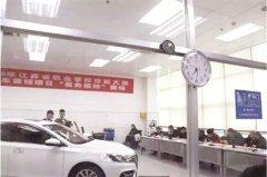 2019年江苏省职业学校技能大赛交通运输类汽车营销项目比赛举行