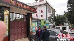 云南大理州鹤庆县发生3.5级地震 暂未发现人员伤亡和财产损失情况