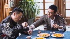 """电视剧《天衣无缝》曝光""""前路""""版全阵容长卷海报 将于1月10日播出"""
