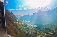 苏州绿叶绿基金代表赴中国扶贫基金会洽谈消费扶贫合作项目