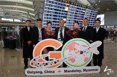 首条贵阳直飞缅甸国际航线开通 每周二、四、六往返各一班