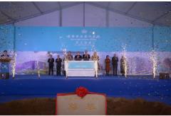 诺德安达教育集团新双语学校落户浙江