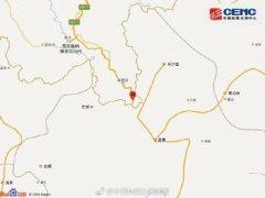 1月10日20时00分云南西双版纳州勐腊县发生4.2级地震 震源深度10千米