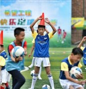 无限极托起少年足球梦,心有多大梦想就可以有多大