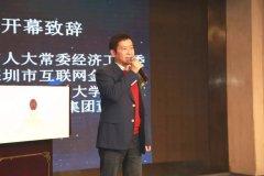 """小牛在线荣获深圳商会第七届""""最佳金融科技企业奖"""""""
