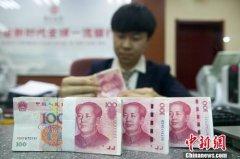2018年中国新设立外商投资企业60533家 实际使用外资8856.1亿元