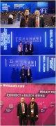 独角兽天泉鼎丰空气制水黑科技获邀出席亚洲金融论坛