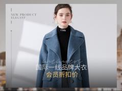 """品质消费隐藏巨大商机 女衣号成服装零售""""新势力"""""""