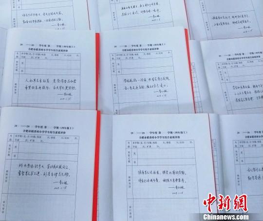图为李红林为每位学生独家定制的诗。 夏莹 摄
