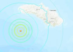 印尼松巴岛附近发生6.4级地震 暂无地震造成伤亡或破坏消息