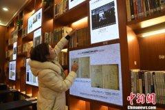 """重庆""""国立罗斯福图书馆""""今日开放 为市民普及抗战历史文化"""