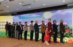 中国家庭教育学会举办全国网上家长学校改版升级 启动仪式暨研讨培训会
