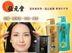 位元堂中药防掉发洗发水,补充发根营养,头发更牢固