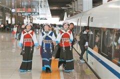 """""""丽江号""""沪昆文化旅游列车开行 单程运行时间为12小时19分"""
