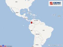 1月26日20时32分哥伦比亚发生5.5级地震 震源深度20千米