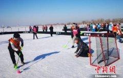 黑龙江第三届雪地球冠军杯比赛在哈尔滨开赛 160多名运动员参赛