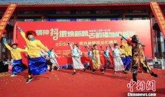 """河北易县首届""""民俗风情年""""在清西陵景区启幕 活动将持续至2月19日"""