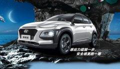 动力强劲 外观时尚 北京现代昂希诺领跑小型SUV汽车市场