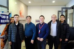 浪潮集团考察组莅临中国儿童防走失平台总部参观调研
