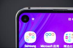"""2019年手机流行趋势离不开三星Galaxy A8s""""开孔屏"""""""