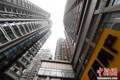 今年1月中国百城二手房挂牌均价环比下跌1.05% 连续5个月下跌