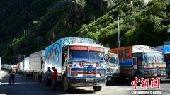 2018年西藏吉隆口岸进出口贸易额达34.05亿元 同比增长21.6%