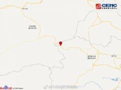2月7日9时41分青海海西州茫崖市发生3.2级地震 震源深度8千米