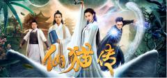 玄幻电影《仙猫传》今日上线芒果TV,诗心猫仙,旷世仙缘!