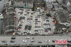 湖南凤凰县春节假期旅游收入5.65亿元 同比增长1.99%