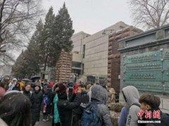 中戏艺考今日在北京拉开大幕 共有67946人次报考