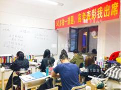 武汉艺考生如何短期提升文化课成绩?