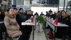 南京中博承办2019年一季度北大青鸟华东区域交流会