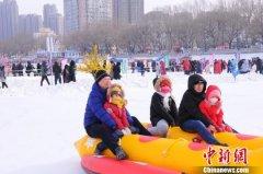 首届哈尔滨江上大众冰雪嘉年华落幕 吸引210万游客乐享冰嬉民俗
