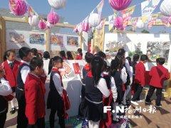 福清第十届民间民俗文化节在福清两馆一中心广场开幕 文创展亮点十足