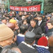 上海黄浦区7300余户居民有望告别旧房