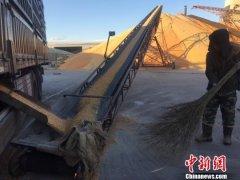 黑龙江水稻市场化收购达53% 同比提高23个百分点