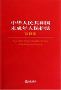 江门长优实业:未成年人保护法启动大修