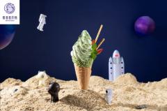 开年美食大会,昱锦带你品鉴网红冰淇淋