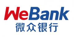 普惠金融 微众银行是认真的