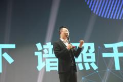 助力中华民族文化复兴 GCS家谱链研发上线