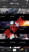 揭秘壹新媒抖音热门技术与抖音涨粉涨赞