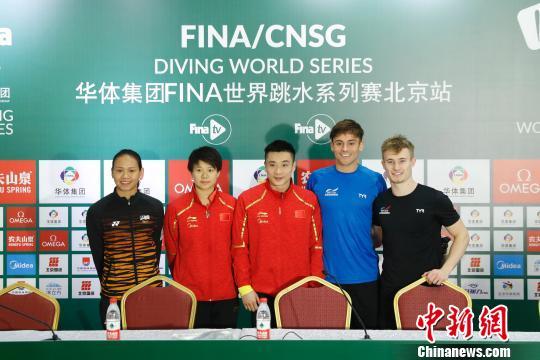 2019跳水系列赛北京站开赛在即