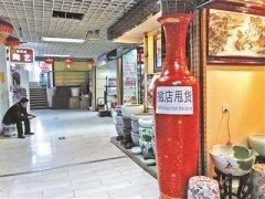 北京莱太花卉市场将于今年4月30日闭市开始升级改造